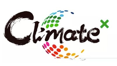 GAUC to hold global youth summit on a zero carbon future